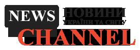 Канал новин