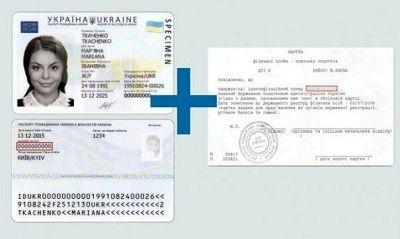 Паспорт і реєстраційний номер платника податків – за один візит до міграційної служби