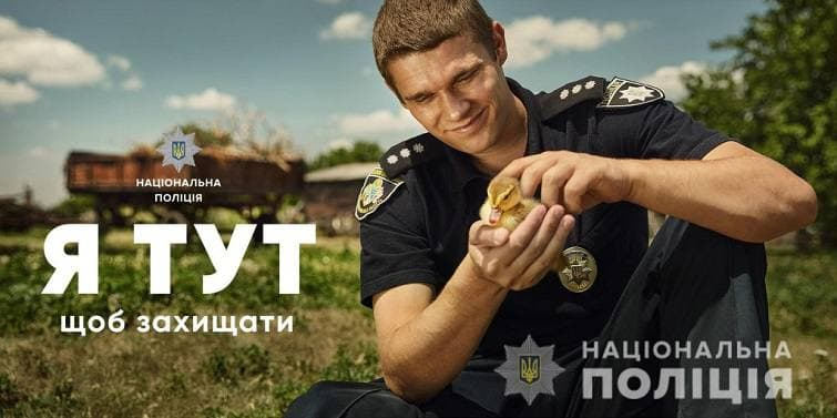 У Краматорську з'являться поліцейські офіцери громади