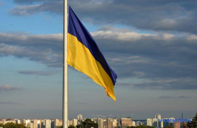 Про большой Флаг в Краматорске