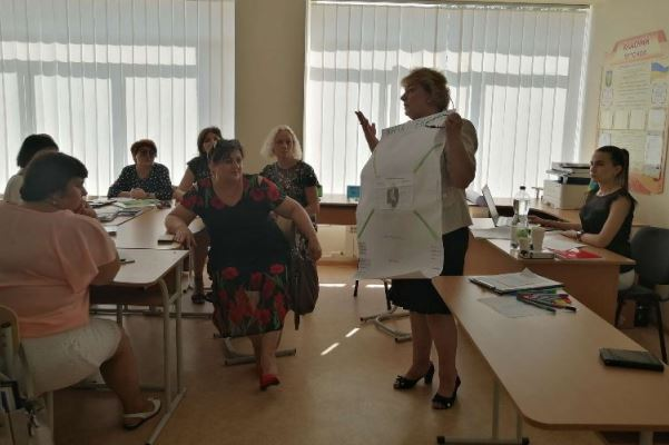 У Краматорську відбулася педагогічна конференція в новому форматі