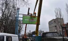 В Краматорске привели в порядок наружную рекламу
